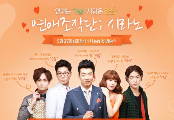 dating-agency-cyrano